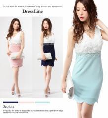 ホワイトローズ×スカラップスカート ノースリーブワンピースドレス