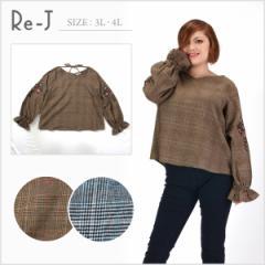 【ネット限定販売品】[3L.4L]袖刺繍グレンチェックブラウス 大きいサイズ レディース Re-J(リジェイ)