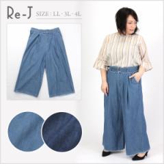 [LL.3L.4L]デニム裾フリンジワイドパンツ 大きいサイズ レディース Re-J(リジェイ)