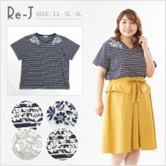[LL.3L.4L]肩刺繍入りVネックTシャツ 大きいサイズ レディース Re-J(リジェイ)