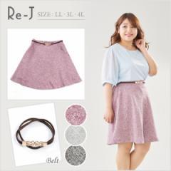 【ネット限定SALE】[LL.3L.4L]サマーファンシースカート:大きいサイズRe-J(リジェイ)【Jinnee/ジニー】