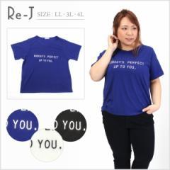 【ネット限定SALE】[LL.3L.4L]刺繍ロゴVネックTシャツ:大きいサイズRe-J(リジェイ)【Jinnee/ジニー】