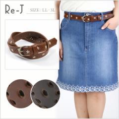 [LL.3L]刺繍パンチングベルト:大きいサイズRe-J(リジェイ)【Jinnee/ジニー】