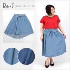 [LL.3L.4L]デニムイレヘムWリボンスカート 大きいサイズ レディース Re-J(リジェイ)