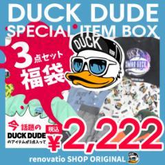DUCK DUDE 福袋 メンズ ダックデュード 3点セット アヒル 2,222円 お洒落 ポップ かわいい BOX-009