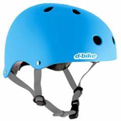 【送料無料】ディーバイク  キッズヘルメットS ...