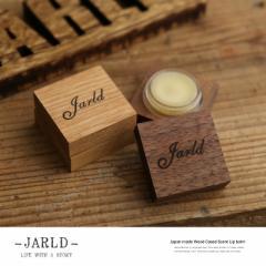 リップクリーム 国産 木製ケース 美容 スキンケア 保湿 ギフト JARLD ジャールド 163-6188 6269【pre_d】