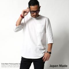 ロンT メンズ Tシャツ ロング丈 無地 7分袖 カットソー ロングTシャツ 6208【pre_d】