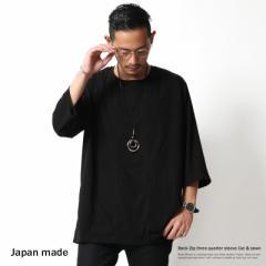 ビッグTシャツ メンズ ビッグシルエット Tシャツ 日本製 無地 7分袖 6135 【pre_d】