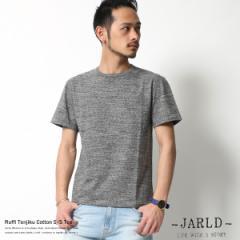 【SALE】半袖Tシャツ ユニオンスペシャル 日本製 メンズ ラフィ天竺 インディゴ フラットシーマ JARLD 162-6206 5843【pre_d】