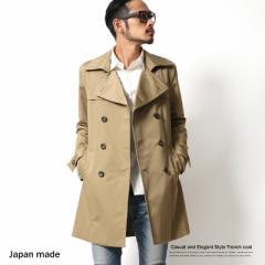 トレンチコート メンズ 日本製 メンズ ロングコート ショップコート ダブル 6283 【pre_d】