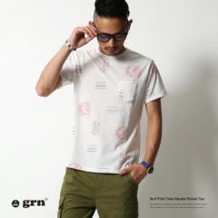 【SALE】Tシャツ メンズ プリントTシャツ 総柄 裏プリント ポケットTシャツ ポケT サーフ柄 GU621126F 5848【pre_d】
