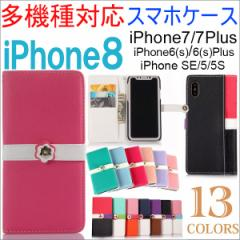 DM便送料無料 iPhone7/7 Plus/6/6s/6plus/6sPlus/...