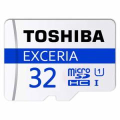 激安 、DM便送料無料 32GB EXCERIA Class10 UHS-...