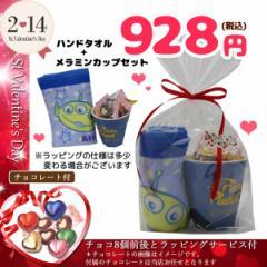 DN-5525035BL-VD/【バレンタイン】メラミンカップ(トイストーリー)+ハンドタオル&チョコレート8個前後&ラッピングギフトセット
