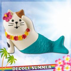 ZSV-13649/デコレ concombre コンコンブル 【2017年 旅猫 in HAWAII】渚のハイカラにゃん魚/インテリア/飾り/装飾/フィギュア