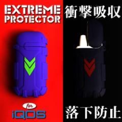 アイコス シリコン ケース Fantastick  EXTREM PROTECTOR SECOND for iQOS ケース スキンシール ステッカー シール 電子タバコ