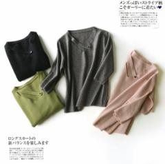 ファッション Tシャツ 薄い 無地 Vネック 無地 新作品 綿 秋 C-3