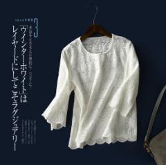 ファッション Tシャツ 薄い 透かし 花柄 Uネック 韓国風  新作品 夏 秋 C-6