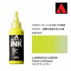 【新商品 10%OFF!】ホルベイン HOLBEIN アクリリックインク 100ml AI987 ルミナス レモン