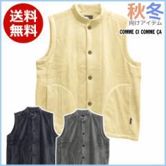 COMME CI COMME CA コムシコムサ メンズホームウェア トップス ボアベスト グンゼ MV6916