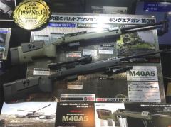 東京マルイ M40A5 OD ボルトアクションライフル【cat051】