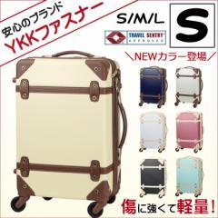 【送料無料・3年保証】キャリーバッグ 機内持ち込み 一部可 キャリーケース Sサイズ スーツケース 軽量 かわいい 修学旅行 smbg17