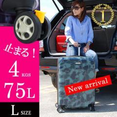 【送料無料★64%OFF】超軽量ストップキャスター付♪丈夫なボディ スーツケース キャリーケース Lサイズ(5-8泊用)TSAロック搭載