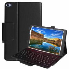 【送料無料】Y!mobile  mediapad t2 10.0 pro 606HW専用 レザーケース付き Bluetooth キーボード☆日本語入力対応
