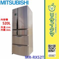 RK987▲三菱 冷蔵庫 520L 2012年 6ドア 観音 自動製氷 MR-RX52T
