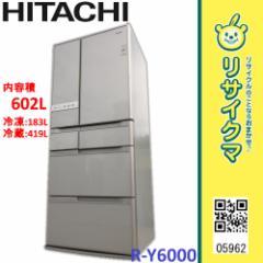 RK962▲日立 冷蔵庫 602L 09年 6ドア 表面ガラス 真空チルド R-Y6000