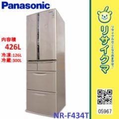 RK967▲パナソニック 冷蔵庫 426L 10年 6ドア エコナビ 新鮮凍結 NR-F434T