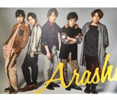 新品】嵐 (ARASHI )・【ポスター】・ ・集合・ ・LIVE TOUR 2016-2017 Are You Happy?最新コンサート会場販売グッズ