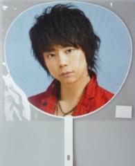【中古】Kis-My-FT2・【公式うちわ】 ☆ 北山宏光 ☆ kis-my Mint Tour ☆キスマイ  コンサート