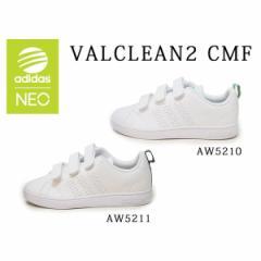 adidas NEO アディダス ネオ VALCLEAN2 CMF バルクリーン AW5210:ランニングホワイト/グリーン AW5211:ランニングホワイト/カレッジネ