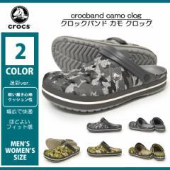 crocs クロックスcrocband camo clog クロックバンド カモ クロッグ203191025:Charcoalチャコール3J5:Dusty Oliveダスティーオリーブ【メ