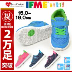 IFME イフミー22-7010キッズシューズBLUE:ブルーPINK:ピンクNAVY/BLUE:ネイビー/ブルーNAVY/PINK:ネイビー/ピンク子供靴/2017春夏/ジュニ