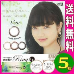 ネオサイトワンデーリングUV カラコン コンタクトレンズ 1day 5枚入 度あり 度なし 14.0mm Neo Sight oneday Ring UV ナチュラル