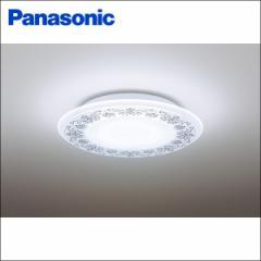 Panasonic(パナソニック) LEDシーリングライト 〜12畳 HH-CB1281A■シーリングライト 洋風シーリングライト LEDライト 天井照明
