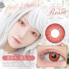 【数量限定】≪epic series≫-ROSSA- 14.5mm teamo ロッサ 1ヶ月 ハロウィンレンズ