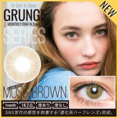 ☆NEW<GRUNGE SERIES>-MOSS BROWN- 14.2mm teamo グランジ モス ブラウン 1ヶ月 マンスリー カラコン