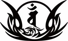 カッティングステッカー 車 バイク ヘルメット カッコイイ【バン/大日如来/未・申 (ひつじ・さる) 干支梵字 ・8-2】【メール便】