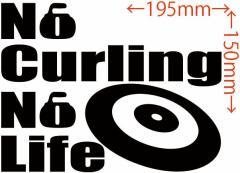 カッティングステッカー 〜 No Curling No Life (カーリング) ・4 〜 車 バイク オシャレ カッコイイ ワ