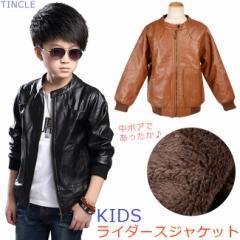 KIDS 内側ボアライダースジャケット ブラック ブラウン コート フェイクレザー ジュニア 子供服 韓国 KIDS082