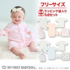NEW♪MY FIRST BABYDOLL_新生児ギフトセット(2WAYオール/マルチケット/短肌着/コンビ肌着/ミトン)-ベビーサイズ 子供服 出産準備-9968B