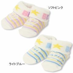 2/19一部再販 NEW ベビーソックス/ボーダー-雑貨 靴下 レッグウェア ベビーサイズ 新生児 ベビードール 子供服-8173