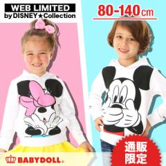 NEW 通販限定 親子ペア ディズニー BIGフェイスパーカー-ベビーサイズ キッズ 子供服 ペアルック カップル/DISNEY-9851K