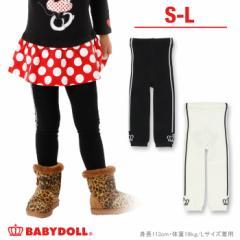 9/8NEW♪ベビー&キッズタイツ-キッズ ベビーサイズ 冬小物 ベビードール 子供服-9880