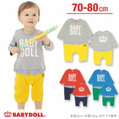週末限定SALE60%OFF レイヤードコーデ風長袖ロンパース-ベビーサイズ ベビードール 子供服-9707B