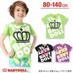 SS_SALE60%OFF ダブルロゴ Tシャツ 【防汚・防臭・抗菌】 ベビーサイズ キッズ ベビードール 子供服 -9188K